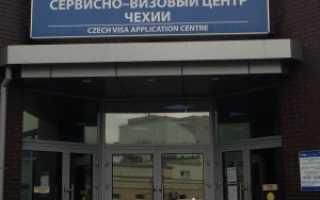 Визовые центры в Москве, Екатеринбурге, Волгограде и других городах России