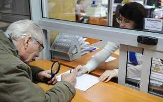 Досрочный выход на пенсию в Казахстане в 2020 году: кто может на него претендовать