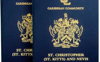Как получить гражданство и паспорт Сент-Китс и Невис в 2020 году