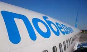 Можно ли провозить колбасу в ручной клади и багаже самолета в 2020 году: правила Аэрофлота, S7, Победа и других авиакомпаний