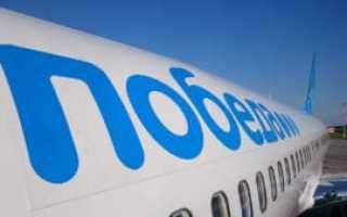 Перевозка удочки в самолете в ручной клади и багаже в 2020 году