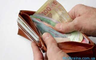 Зарплаты бюджетников (госслужащих) на Украине в 2020 году
