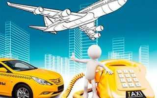 Сервис Аэротакси в Москве и других городах России: цены и формирование стоимости заказа на официальном сайте