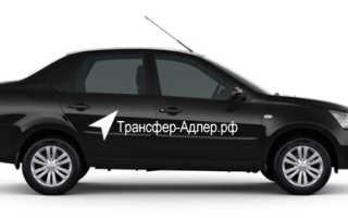 Трансфер из аэропорта Адлер в Сочи до Розы Хутор: стоимость, заказ онлайн