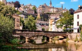 Виза в Люксембург для россиян в 2020 году: как ее получить самостоятельно