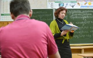 Средняя зарплата учителя в Беларуси в 2020 году