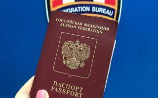 Нужна ли виза в Таиланд для россиян в 2020 году: новые правила оформления