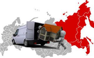 Программа переселения на Дальний Восток для россиян в 2020 году