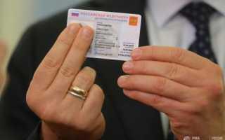 Пластиковые паспорта в России в 2020 году: когда начнут выдавать и будет замена на ID-карту