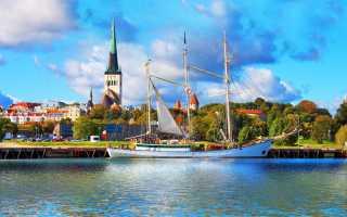 Гостевая виза по приглашению в Эстонию: образец заполнения и список документов в 2020 году