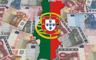 Пенсия в Португалии в 2019-2020 годах: как живут пенсионеры