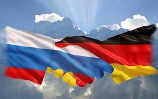Как живут российские и немецкие пенсионеры в Германии в 2020 году
