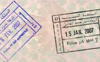 Нужна ли виза в Марокко россиянам в 2020 году – самостоятельное путешествие по стране