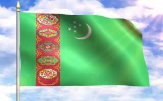 Пенсия в Туркменистане в 2019-2020 годах: размер и возраст выхода