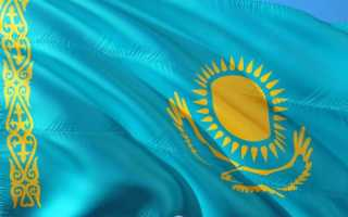 Средняя и минимальная пенсия в Казахстане в 2019-2020 годах: размер и возраст выхода на заслуженный отдых