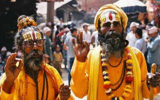 Условия повседневной жизни людей в современной Индии в 2020 году