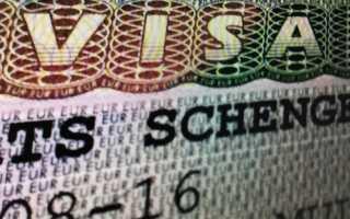 Запись в визовый центр или консульство Греции для подачи документов на визу в 2020 году