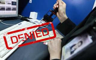 Онлайн проверка запрета на въезд в Россию в 2020 году на сайте ФМС и ГУ МВД
