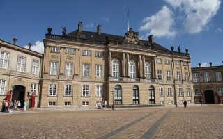 Оформление визы в Данию через визовый центр в 2020 году