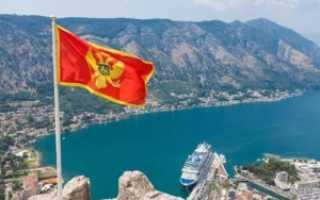 Как получить внж и гражданство в Македонии – способы переезда в страну на ПМЖ в 2020 году