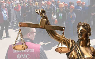 Бесплатная юридическая консультация по миграционным вопросам в 2020 году