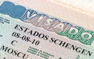Шенгенская виза срочно за 1-3 дня: стоимость и возможность оформления в 2020 году