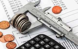 Налоги в Молдове в 2020 году: подоходный и НДС
