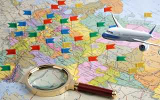 Как купить билеты на чартерные рейсы без путевки дешево в Турцию, Гоа, Таиланд и Вьетнам: пошаговая инструкция в 2020 году