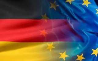 Запись и собеседование в посольстве Германии для получения визы в 2020 году