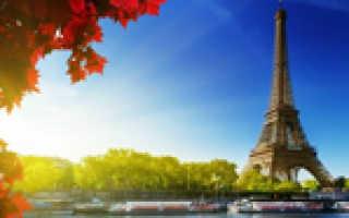 Нужна ли виза в Париж для россиян и как получить ее самостоятельно в 2020 году