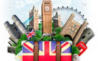 Студенческая учебная виза в Великобританию (Англию) в 2020 году: оформление tier 4 и других разрешений
