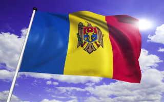 Уровень жизни, цены и налоги в Молдове в 2019-2020 годах