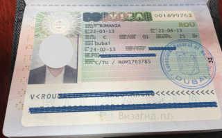 Въезд в Румынию по шенгенской визе: возможен ли он в 2020 году