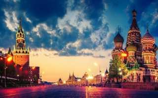 Переезд на ПМЖ в Москву в 2020 году