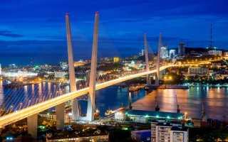 Средняя зарплата во Владивостоке в 2020 году