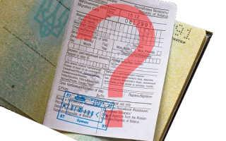 Поездка на границу за миграционной картой: до границы и обратно