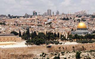 Заключение брака с гражданином Израиля: регистрация и легализация в 2020 году