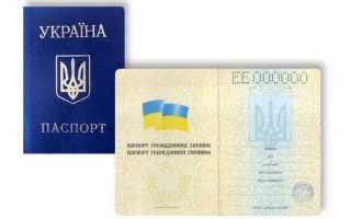 Виза в Италию для украинцев в 2020 году: нужна ли она, правила въезда в страну