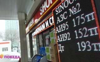 Стоимость 1 литра 92 и 95 бензина в Казахстане в 2020 году