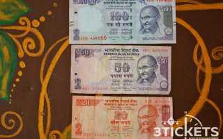 Сколько и какие деньги брать на Гоа в Индию в 2020 году: где лучше менять на рупии