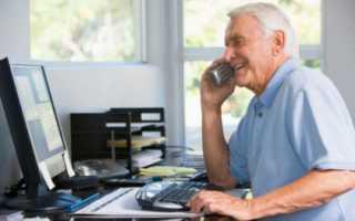 Работа и вакансии для пенсионеров за границей в 2020 году