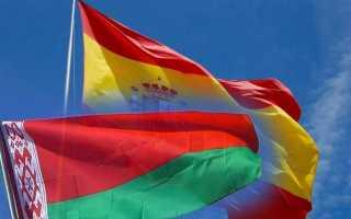 Виза в Испанию для белорусов: оформление и список необходимых документов в 2020 году