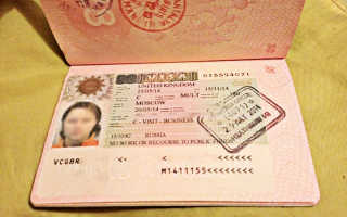 Рабочая виза в Англию (Великобританию) для россиян и украинцев : получение и оформление в 2020 году