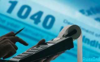 Налоги ИП по упрощенке в Казахстане в 2020 году