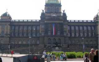 Работа в Чехии для русских и украинцев в 2020 году: как ее найти без посредников