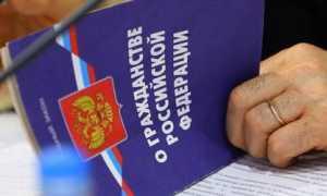 Правовой статус апатрида (лица без гражданства) и бипатрида