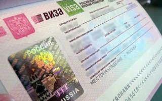 Электронная виза свободного порта во Владивосток для иностранцев: как ее получить в 2020 году