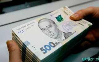 Субсидии и льготы на Украине в 2020 году: реестр получателей на официальном сайте минсоцполитики, образец заполнения декларации и заявления