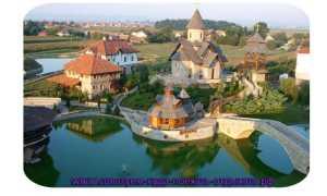 Нужна ли виза в Боснию и Герцеговину для россиян в 2020 году