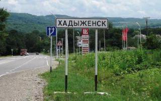 Стоит ли перeезжать на ПМЖ в Хадыженске: цены на продукты и недвижимость в 2019-2020 году